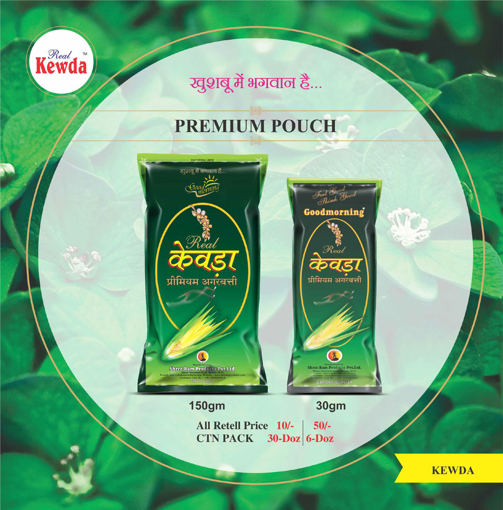 premium-pouch-real-kevda