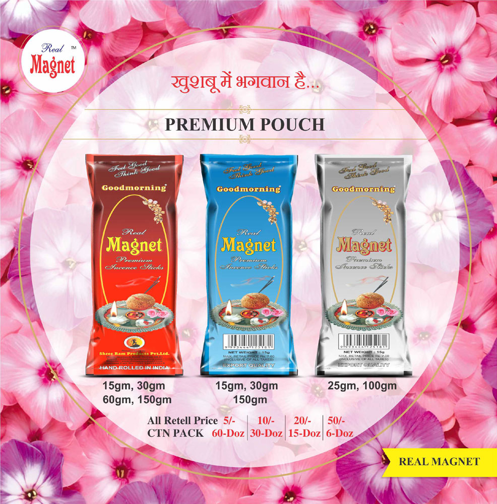 premium-pouch--real-magnet