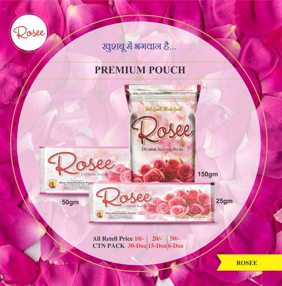 premium-pouch-rosee