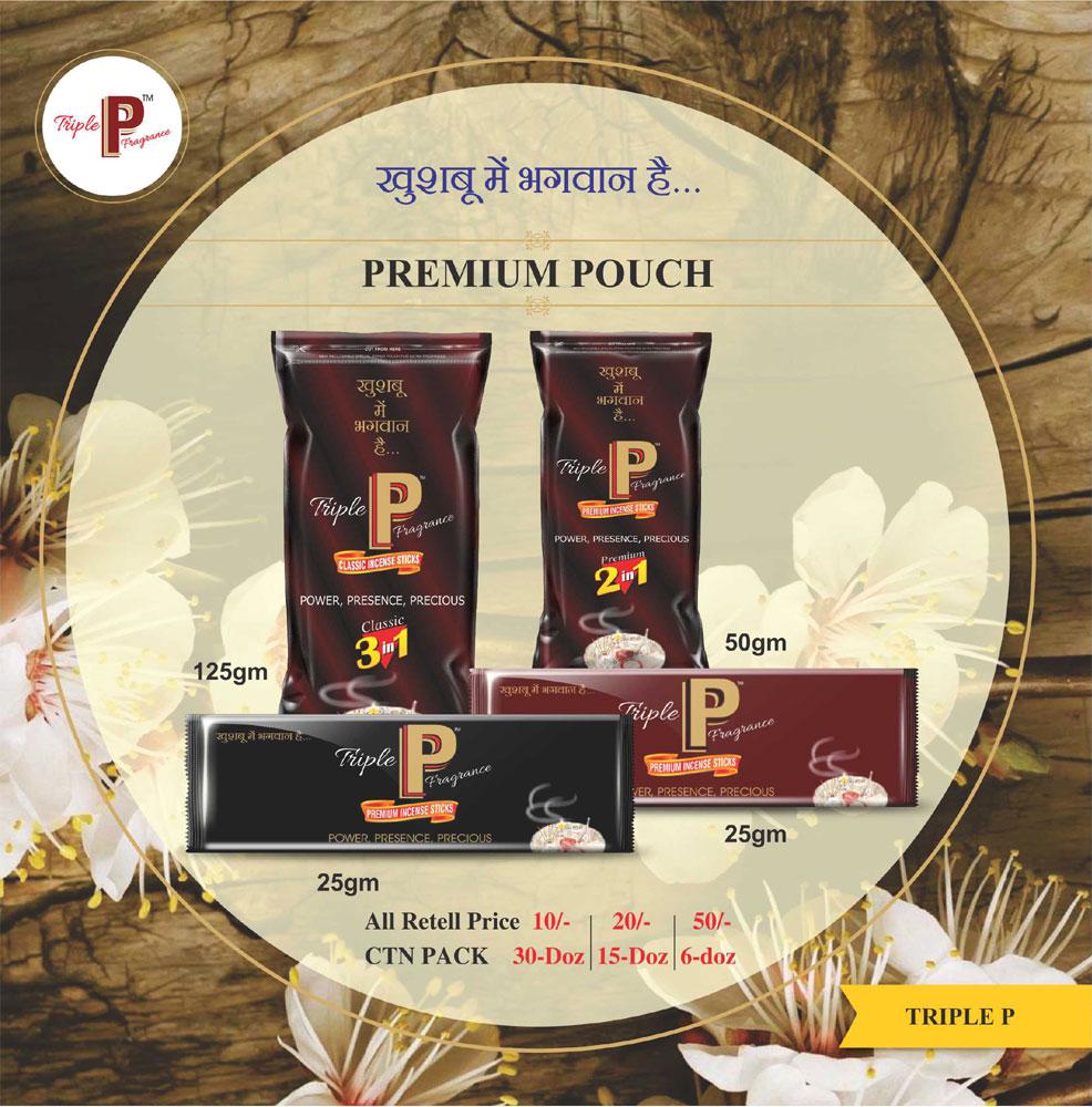 premium-pouch-triple-p