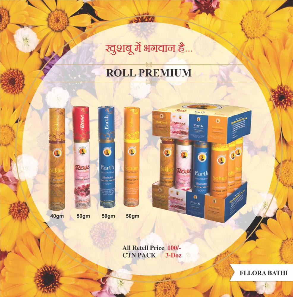 roll-premium-flora-batti